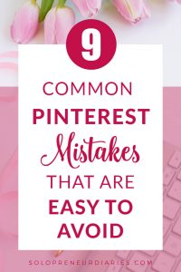 Are you seeing the results you want from Pinterest? You might be making one or more of these common Pinterest mistakes. Click through for 9 mistakes to avoid with pinterest marketing and learn how easy it is to fix them!